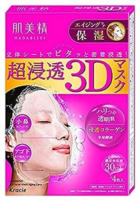 Kracie Hadabisei Facial Mask 3d Aging Moisturizer - 4pc from Kracie Hadabisei