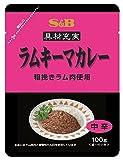 エスビー 具材充実 ラムキーマカレー 中辛 粗挽きラム肉使用(100g)