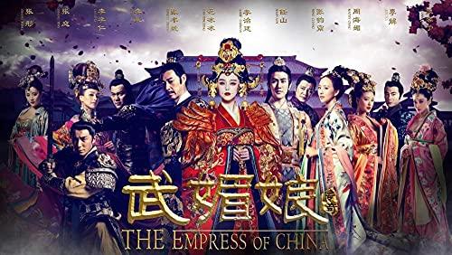 UKMNB Programa De Televisión La Emperatriz De China Puzzles 1000 Piezas para Niños Y Adultos,Puzzles De Navidad Puzzles Educativos Juguetes Familia Novia Regalos De Cumpleaños 75X50Cm