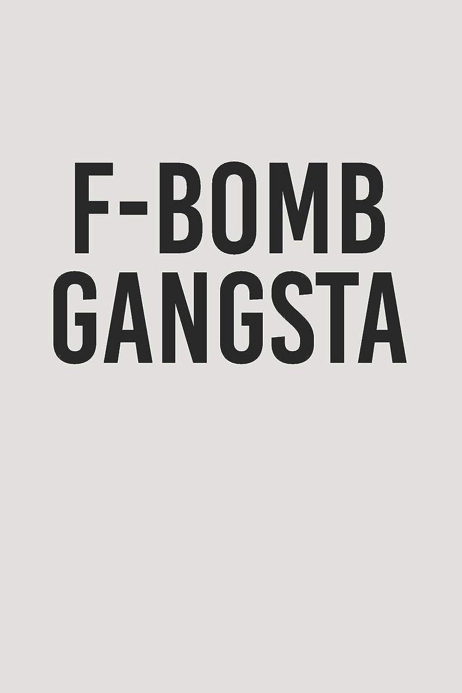 有名な臨検ジェットF-Bomb Gangsta: Blank Lined Journal Notebooks To Write In V1