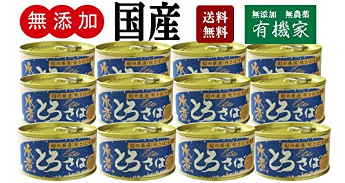 無添加 国産 とろさば 水煮 180g×12缶★ 送料無料 宅配便 ★ 原材料:さば(銚子港)、食塩、米酢
