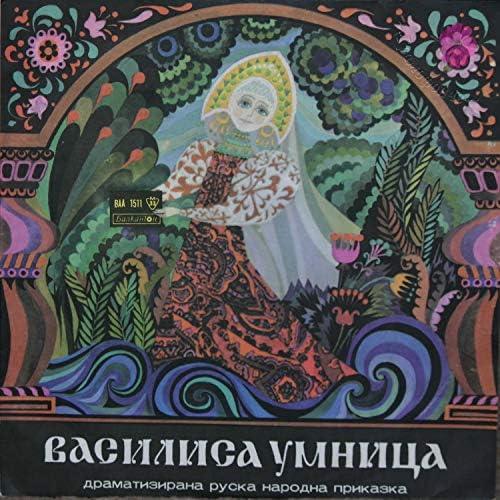 Рачко Ябанджиев, Сотир Майноловски & Светослав Карабойков