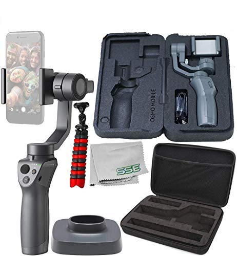 DJI Osmo Mobile 2 Handheld Smartphone Gimbal Stabilizer Bundles (Must-Have)