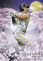 BBM 2020 CB06 柳田悠岐 埼玉西武ライオンズ (レギュラーカード/CROSS BLOSSOMS) ベースボールカード 1stバージョン