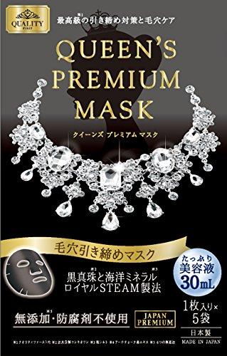 De Queens premium masker Vijf poriën aanscherping masker ON