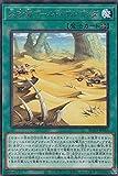 遊戯王 BLVO-JP055 大砂海ゴールド・ゴルゴンダ (日本語版 レア) ブレイジング・ボルテックス