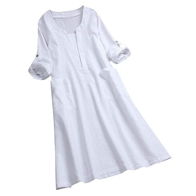 Witspace Women's Solid Short Sleeve V-Neck Maxi Dress Hem Baggy Kaftan Mid Dress
