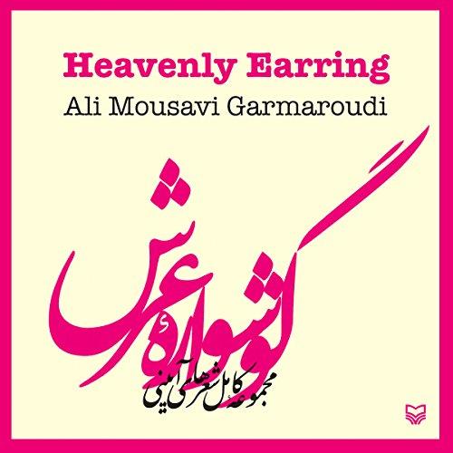Heavenly Earring: Gooshvare Arsh     Persian Edition              Autor:                                                                                                                                 Ali Mousavi Garmaroudi                               Sprecher:                                                                                                                                 Ali Mousavi Garmaroudi                      Spieldauer: 3 Std. und 38 Min.     Noch nicht bewertet     Gesamt 0,0