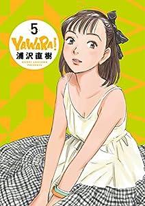 Yawara Edition simple Tome 5