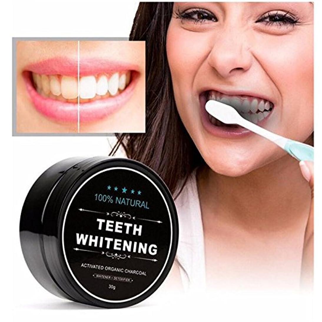 肘溶かす溢れんばかりのOral Dentistryチャコールホワイトニング 歯磨き粉 歯のホワイトニング 歯磨き剤 食べる活性炭 活性炭パウダー 竹炭 ブラック (1個)