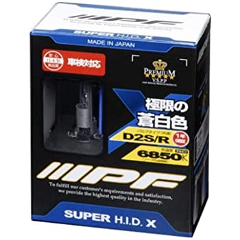 IPF ヘッドライト HID D2S D2R 純正交換 6850K 2500ルーメン XG68 HIDバルブ