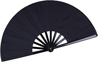 HONSHEN Folding Fan Chinese Hand Fan Performance Fan Nylon-Cloth Fan 13 inch (Black)