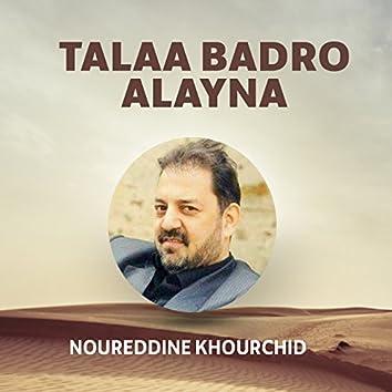 Talaa Badro Alayna (Inshad)