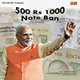 500 Rs 1000 Note Ban