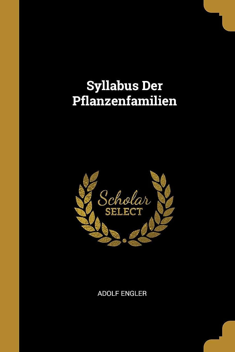 スナック埋め込む声を出してSyllabus Der Pflanzenfamilien