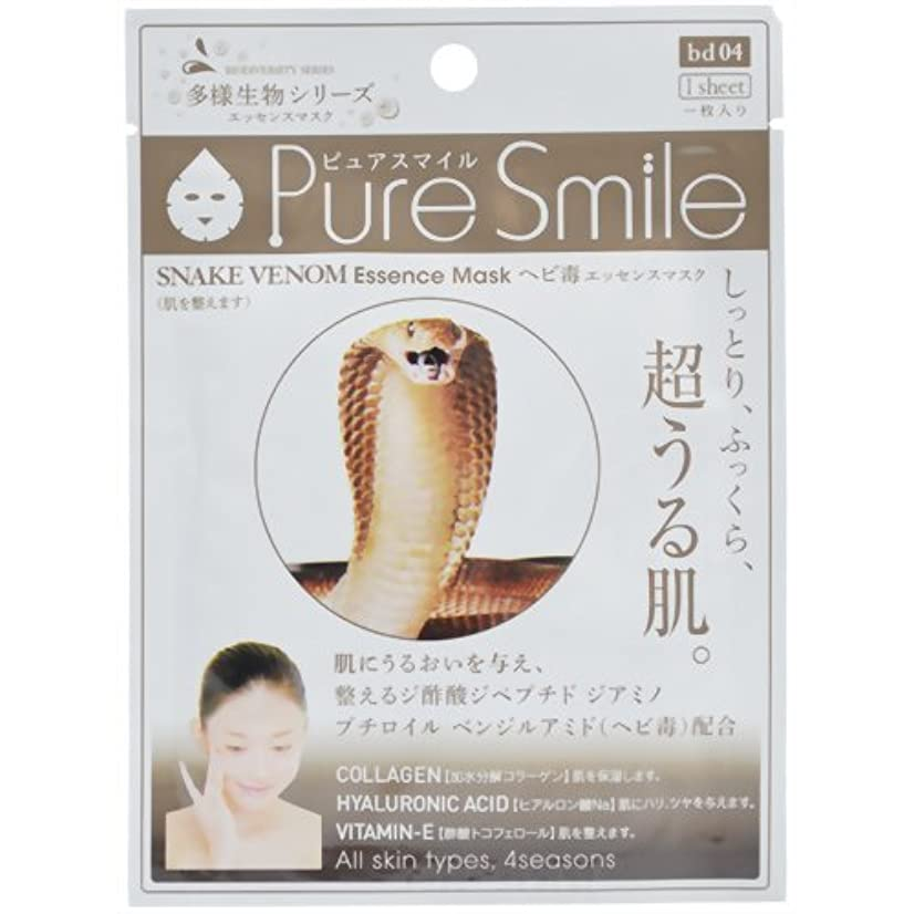 ピュアスマイル エッセンスマスク ヘビ毒(1枚入)