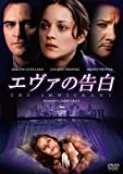 エヴァの告白 [DVD] image