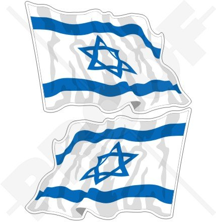 ISRAEL Israëlische Waving Vlag Joods 4,7