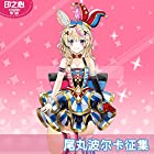 【AGOS】 ウィッグ、靴追加 バーチャルYouTuber 尾丸ポルカ コスプレ衣装