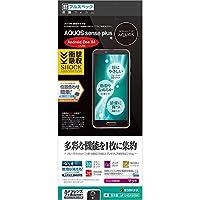 ラスタバナナ AQUOS sense plus SH-M07/Android One X4 フィルム 平面保護 耐衝撃吸収 フルスペック 反射防止 アクオスセンスプラス 液晶保護フィルム JF1245AQOSP