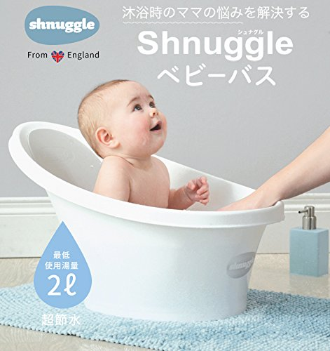 shnuggle(シュナグル)『シュナグルバス』