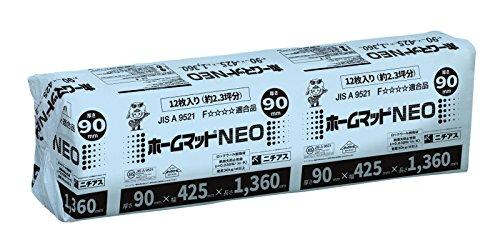 ロックウール 吸音断熱材 ホームマット NEO 厚さ90x幅425x長さ1360ミリ 12枚入/約2.3坪数