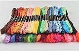 【巾着袋付き】 50本 48色以上 刺しゅう糸 セット