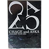 CHAGE and ASKA CONCERT TOUR 2004 two-five ファンクラブ限定盤