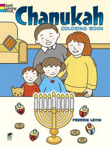 Chanukah Coloring Book (Dover Holiday Coloring Book)