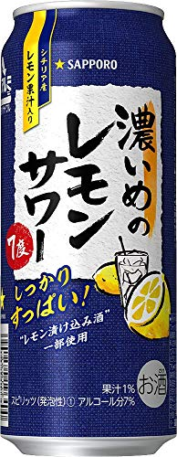 サッポロ 濃いめのレモンサワー [ チューハイ 500ml×24本 ]