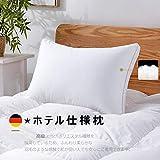 枕 安眠 人気 肩こり まくら 低反発枕 ホテル 仕様 横向き対応 丸洗い 高め 低め pillow 枕 あらえる 低反発 頸椎サポート 43*63