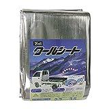 ユタカ シート クールシートトラック用 2.3m×3.5m B16