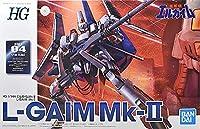 ムバンダイ限定プラモデルHG 1/144 エルガイムMK-II 重戦機エルガイムより