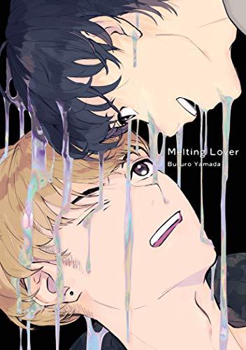 Melting Lover (English Edition)