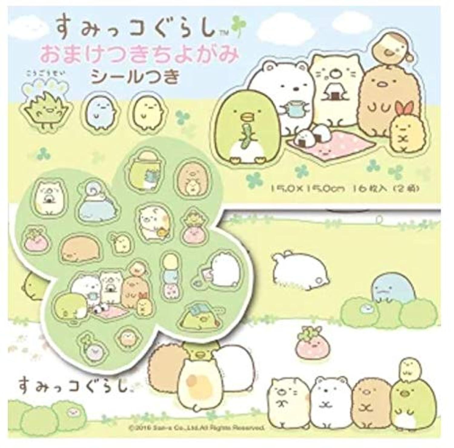 Corner Sumikko Gurashi Chiyogami Origami Paper 15cm 5.9inch and Stickers 031955
