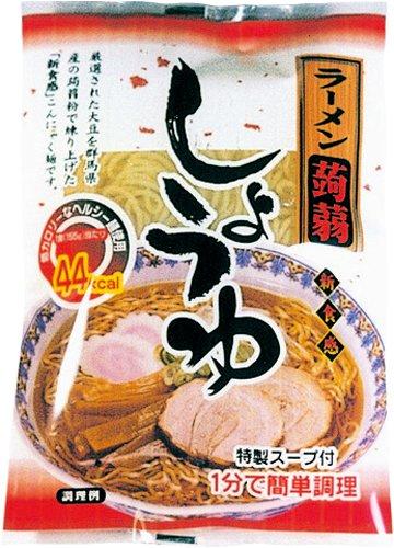 ナカキ食品『こんにゃくラーメン しょうゆ味』