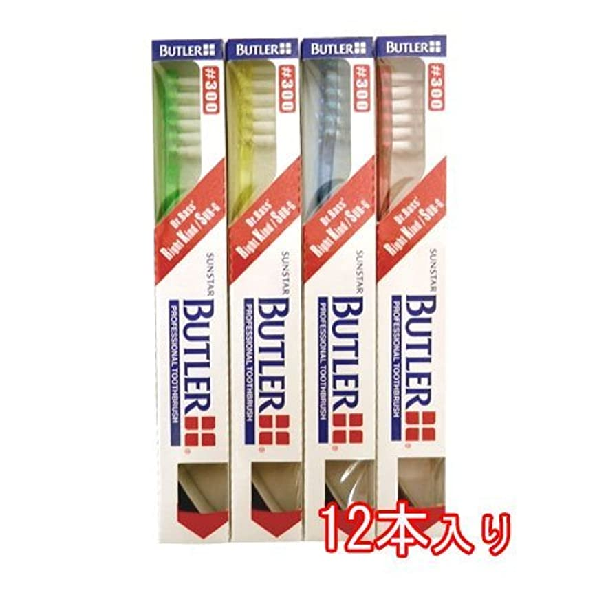 バリー火山学者ターゲットバトラー 歯ブラシ 12本入 (#300)