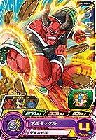 スーパードラゴンボールヒーローズ UM11-061 シサミ C