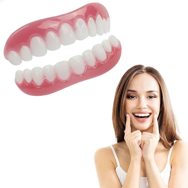 スペイン語右ネスト歯突き板化粧品安全2ピースアッパーコンフォートフィット歯突き板安全インスタントスマイル化粧品ワンサイズフィットすべての義歯ケアツール