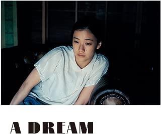 蒼井優 写真集 『 A DREAM 』上田 義彦