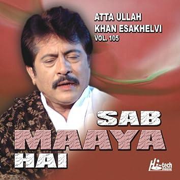 Sab Maaya Hai Vol. 105