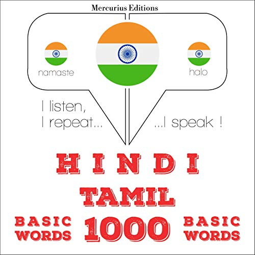 Hindi - Tamil. 1000 basic words cover art