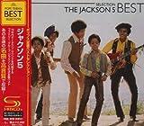 ジャクソン5・ベスト・セレクション