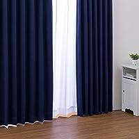 カーテン 【オーダーカーテン】形状記憶加工 1級遮光カーテン 無地 ネイビー 幅130cm×丈230cm 1枚入 999サイズ