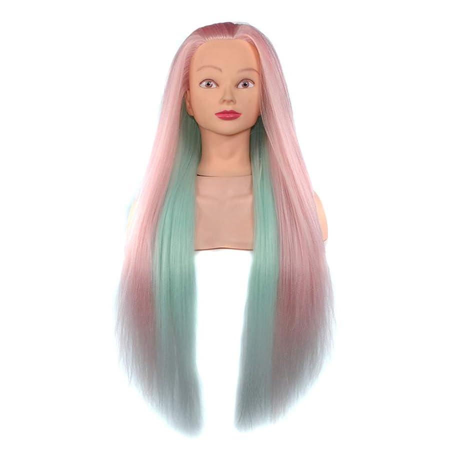 クライマックス家主地球ヘアスタイリング練習ディスクヘア学習ヘッドモデル美容院高温ワイヤートレーニングヘッドマネキン人形ヘッド