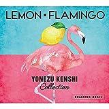 Lemon / Flamingo - Kenshi Yonezu Collection   Alpha Wave Music Box