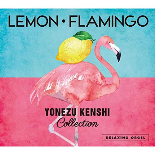 Lemon / Flamingo - Kenshi Yonezu Collection | Alpha Wave Music Box