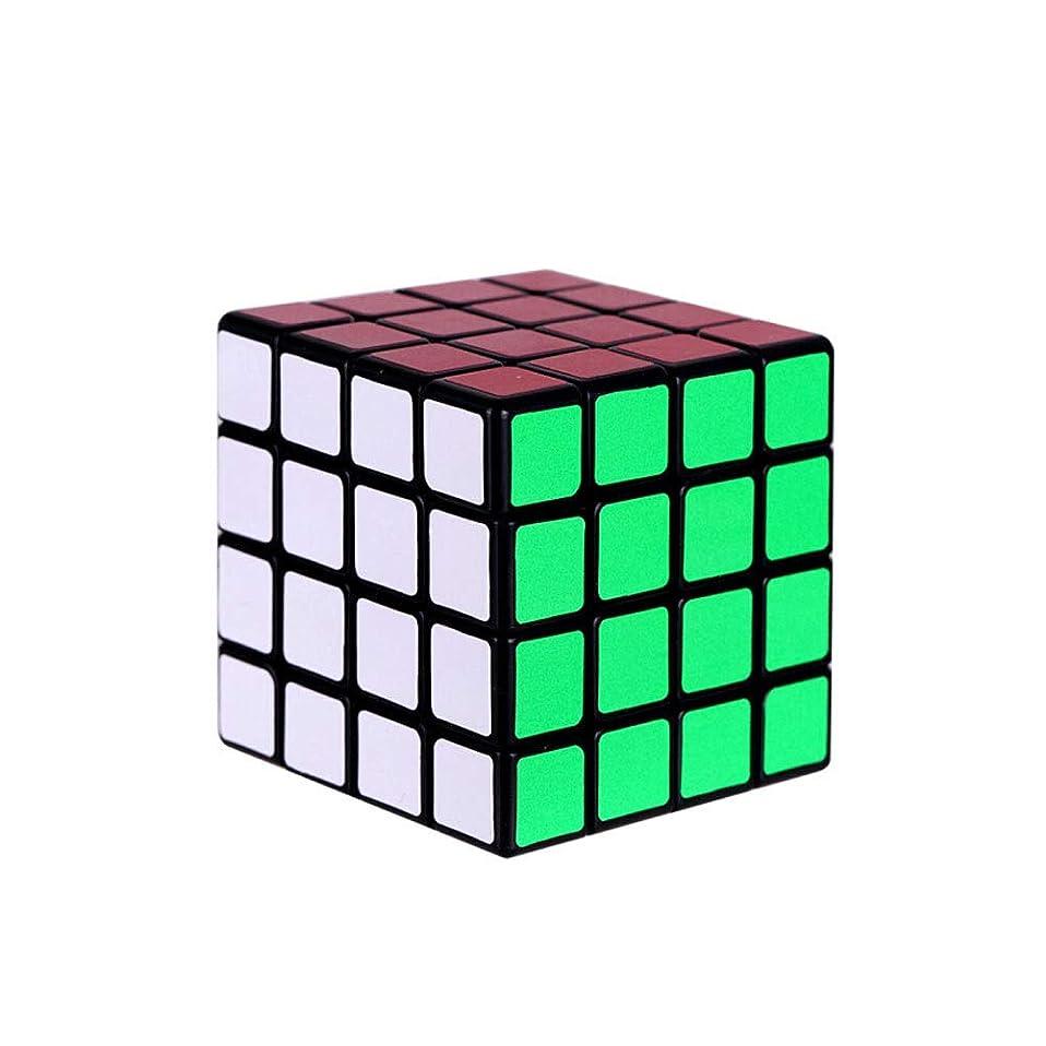 経験的水素縮約Youshangshipin 知的ギフト用のマジックキューブとして適したルービックキューブは、一日中遊んで知能を発達させることができる(2次/ 3次/ 4次) 良い材料 (Edition : Fourth-order)
