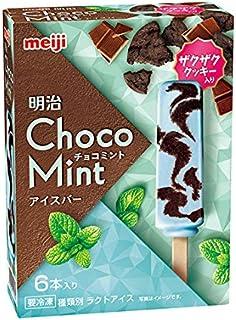 [冷凍] 明治 チョコミントアイスバー