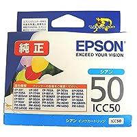 エプソン IC50シリーズ 純正インクカートリッジ ICC50 シアン (M)